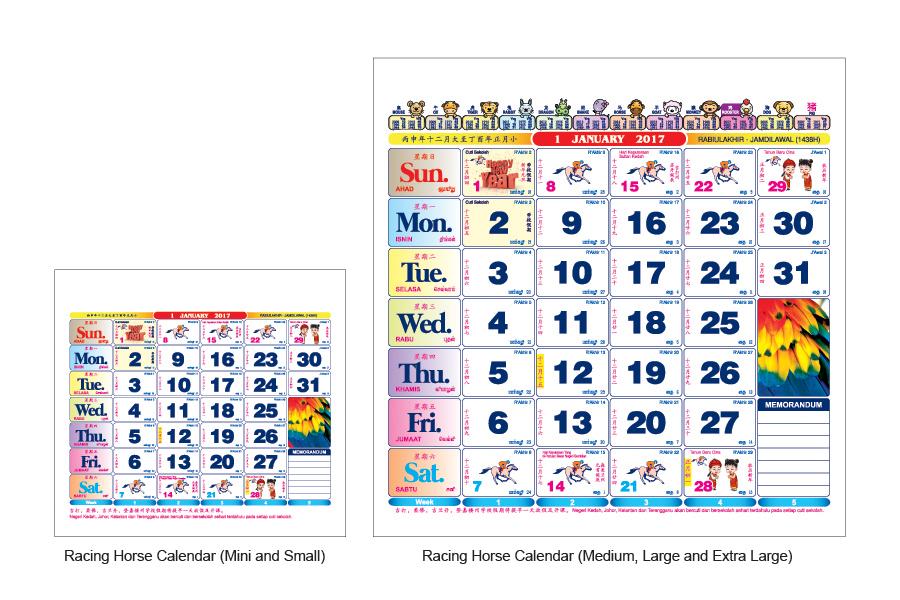 contoh-kalendar-biasa